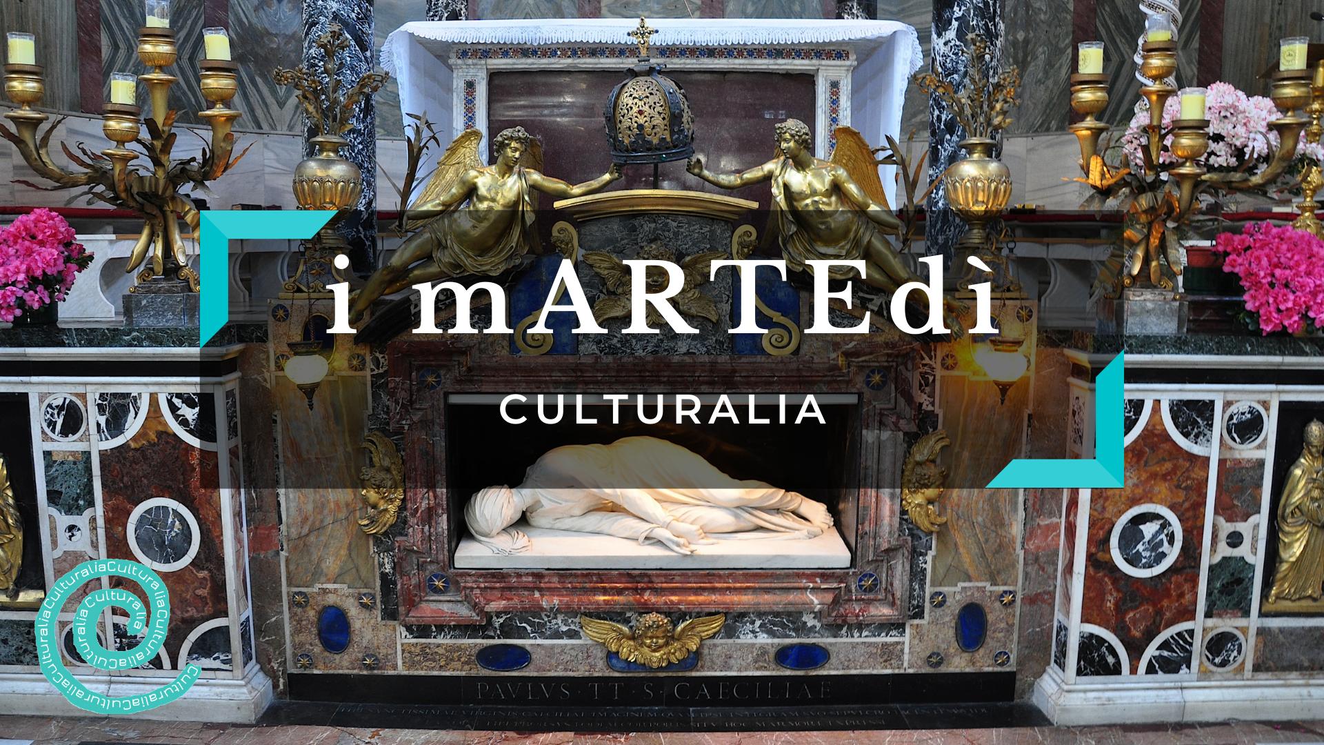 mARTEdì santa cecilia culturalia